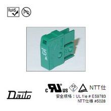 Schmelzsicherung 5A MP50 Fanuc A60L-0001-0046//5A